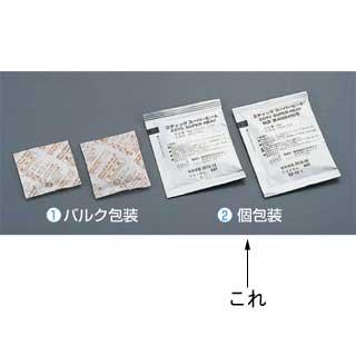 【 業務用 】【 エディック スーパーヒート[個包装] 20G[500個入] 】