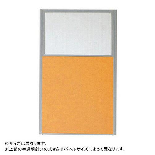 MPシステムパネル 上部半透明 MP-1212U(OR) オレンジ 1枚 【メーカー直送/代金引換決済不可】【厨房館】