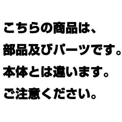 【 業務用 】シャロットスライサーOFM-1004用替刃 クシABCDセット 1.7mm