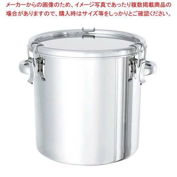 【 業務用 】18-8 テーパー付 密閉容器(キャッチクリップ式)手付 TP-CTH 56.5cmH