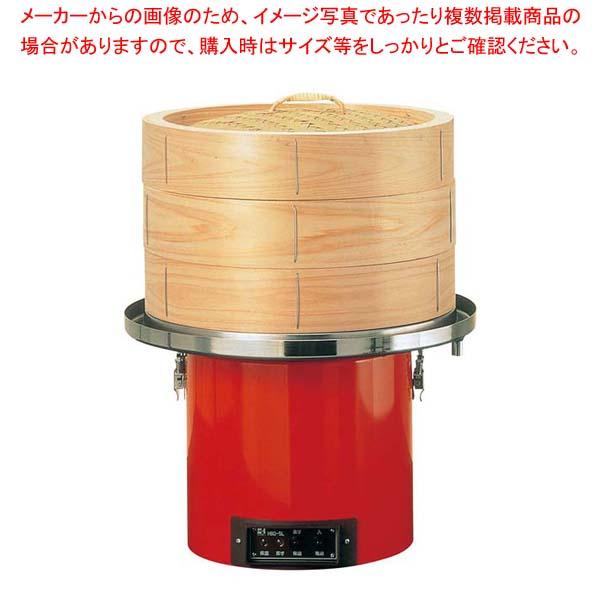 【 業務用 】電気蒸器 小型 HBD-5L【 メーカー直送/代金引換決済不可 】