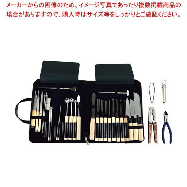 【 業務用 】関西型 料理細工セット 28点入