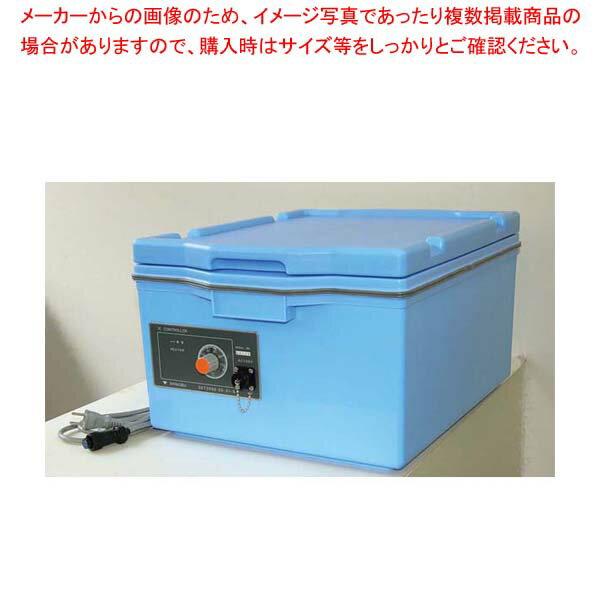 【 業務用 】電子保温コンテナー(ダイヤル式)1575XB