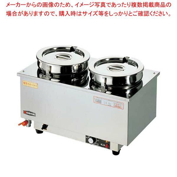 【 業務用 】エイシン 18-8 電気ウォーマー ヨコ型 ES-4W【 メーカー直送/代金引換決済不可 】