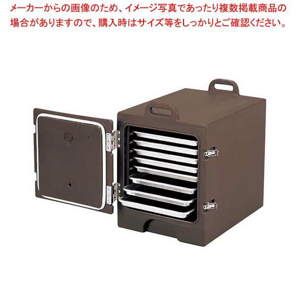 【 業務用 】キャンブロ カムキャリアシートパン用 1318MTC(157)C/B【 メーカー直送/代金引換決済不可 】
