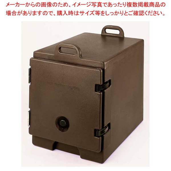 【 業務用 】キャンブロ カムキャリア 300MPC(131)D/B【 メーカー直送/代金引換決済不可 】
