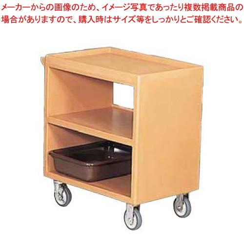 【 業務用 】キャンブロ サービスカート BC230(157)C/B【 メーカー直送/代金引換決済不可 】