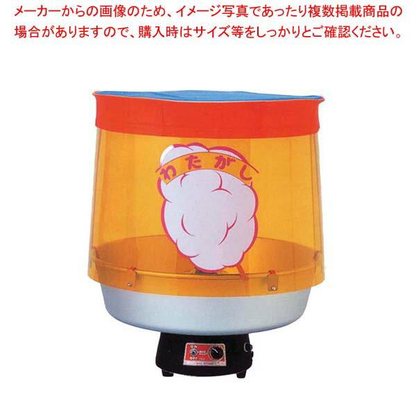 【 業務用 】電気 わた菓子機 TK-5型【 メーカー直送/代金引換決済不可 】