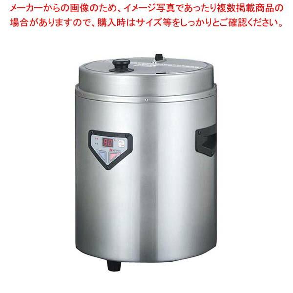 【 業務用 】エバーホット マイコン式 スープウォーマー NMW-168【 メーカー直送/代金引換決済不可 】
