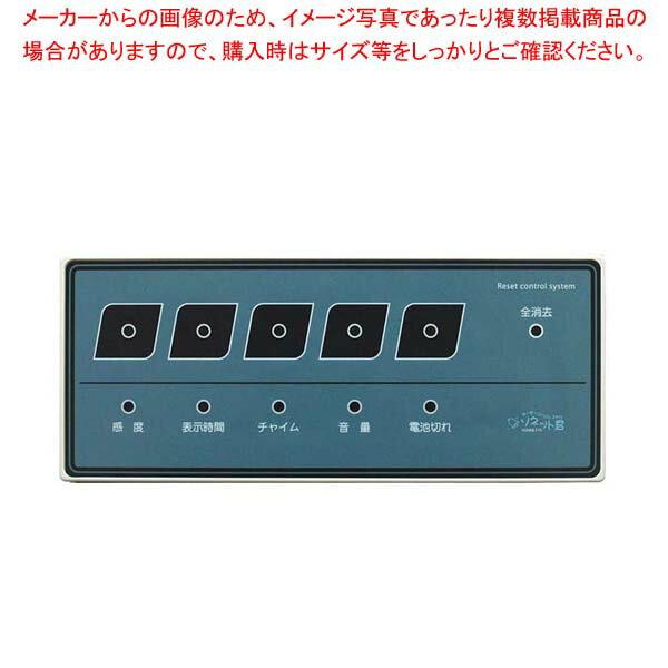 【 業務用 】ソネット君 ナンバー消し機 SER-1【 メーカー直送/代金引換決済不可 】