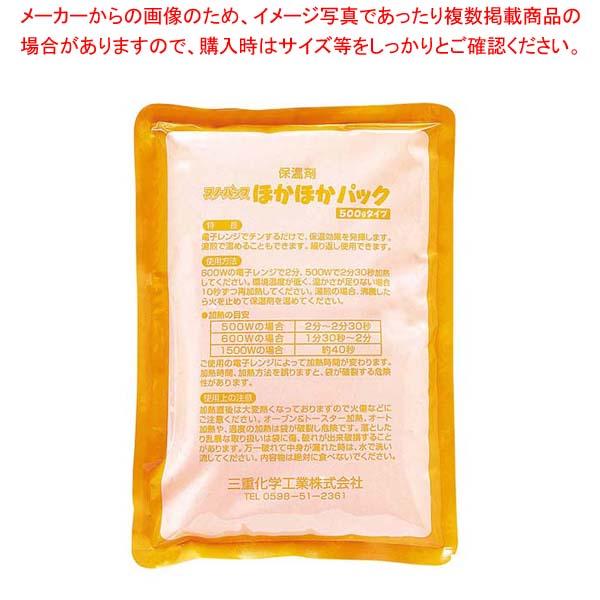 【 業務用 】保温剤 ほかほかパック(30個入)