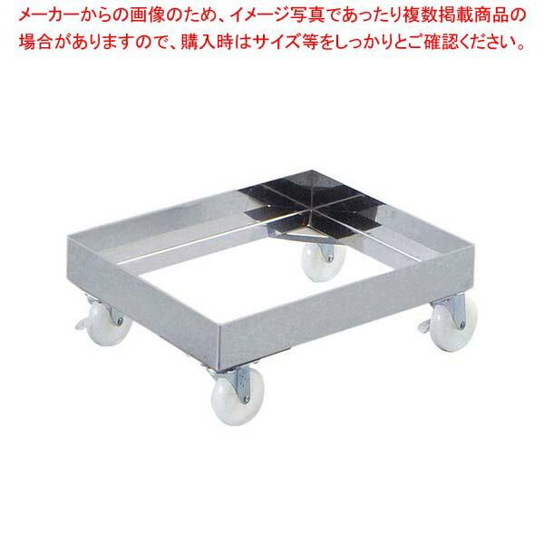 【 業務用 】【 即納 】 EBM SUS442 角型キャリー 230 305(230×305×H60)【 メーカー直送/代金引換決済不可 】