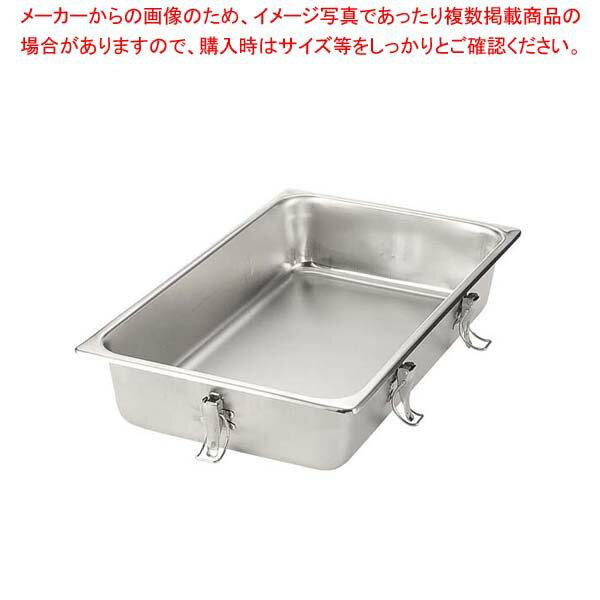 【 業務用 】18-8 シリコンパッキン付蓋用 テーブルパン本体 2/3 150mm