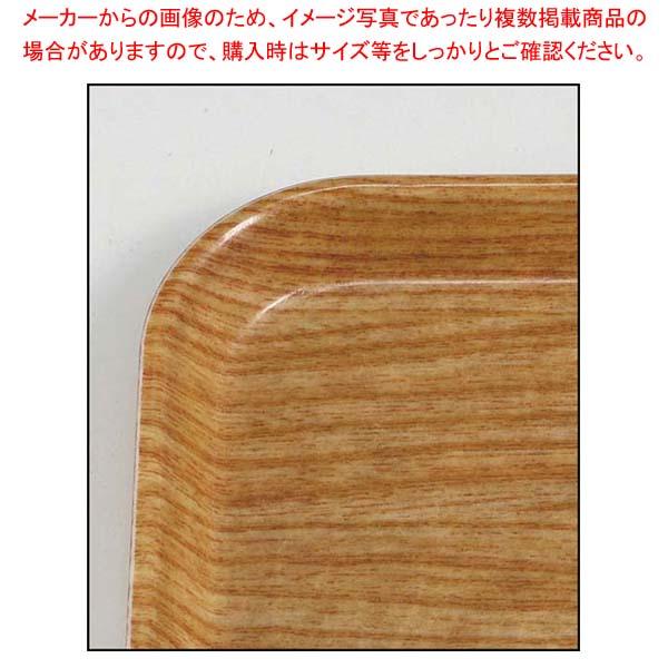 【 業務用 】キャンブロ カムトレイ 2025(307)ライトエルム