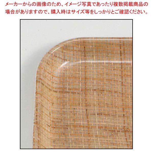 【 業務用 】キャンブロ カムトレイ 2025(204)ラタン