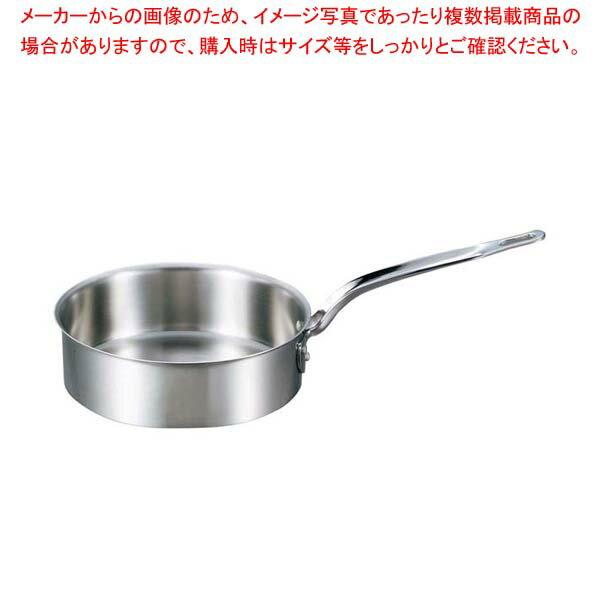 【 業務用 】EBM ビストロ 三層クラッド 浅型片手鍋 21cm 蓋無