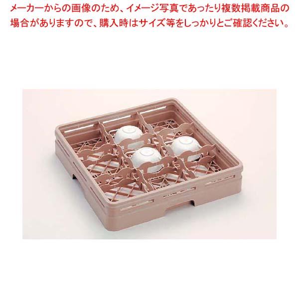 【 業務用 】レーバン カップラック フルサイズ デミタス・ブイヨン用 16-70-SD(ピンレス)