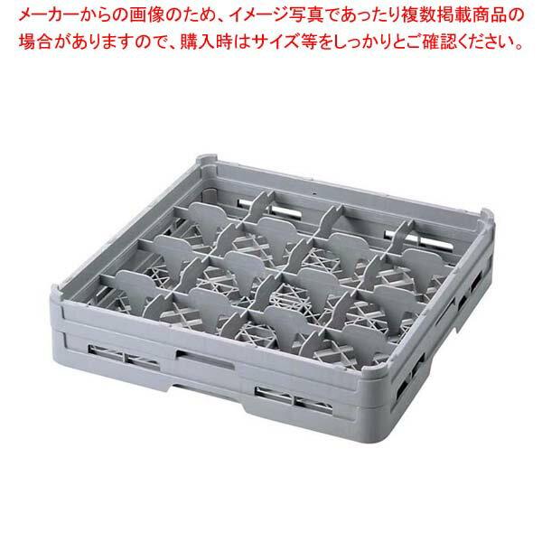 【 業務用 】BK フルサイズ グラスラック16仕切 G-16-215