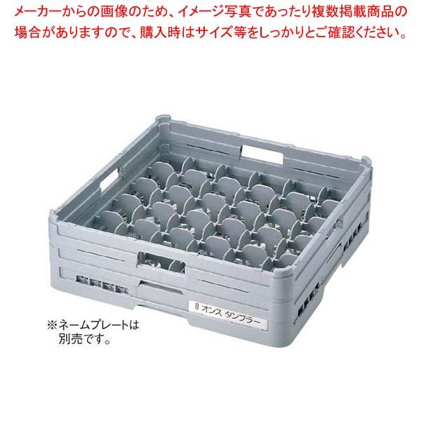 【 業務用 】BK フルサイズ グラスラック36仕切 G-36-215