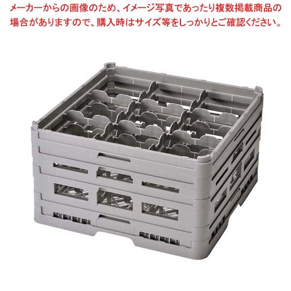 【 業務用 】BK フル ステムウェアラック 9仕切 S-9-165