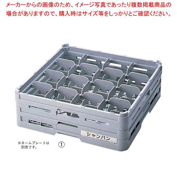 【 業務用 】BK フル ステムウェアラック16仕切 S-16-195