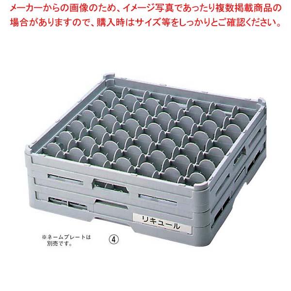 【 業務用 】BK フル ステムウェアラック49仕切 S-49-175