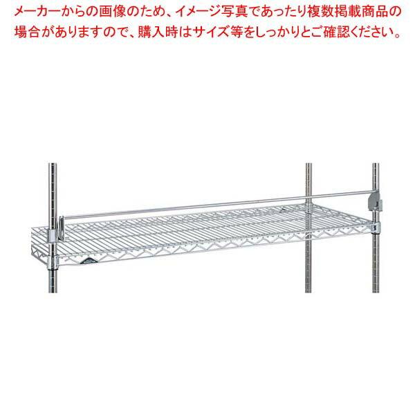 【 業務用 】スーパーエレクターシェルフ用 落下防止レッジFL-1820S【 メーカー直送/代金引換決済不可 】