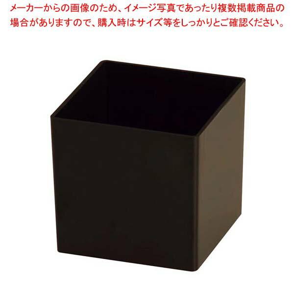 【 業務用 】ソリア ミニキューブ 60ml(200入)ブラック PS30323