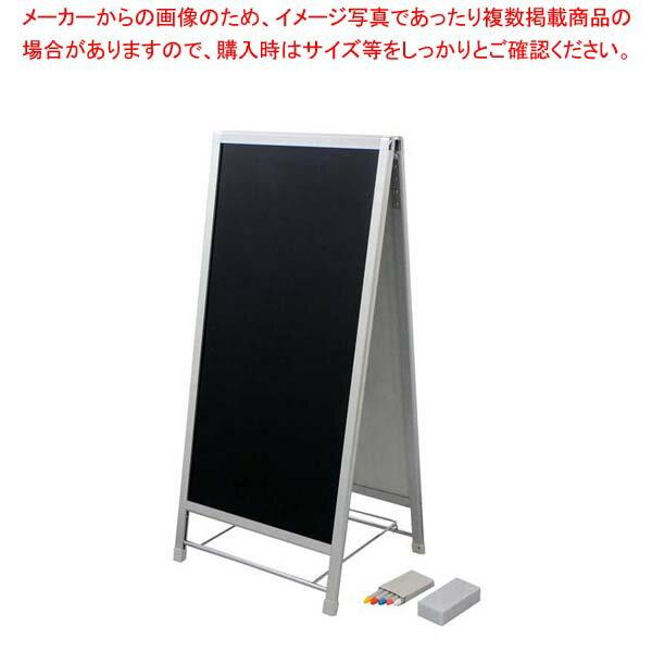【 業務用 】A型ブラックボード(両面タイプ)BSW【 メーカー直送/代金引換決済不可 】