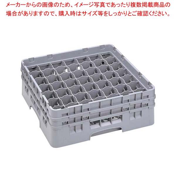 【 業務用 】キャンブロ カムラック フル ステム用 49S318 ソフトグレー
