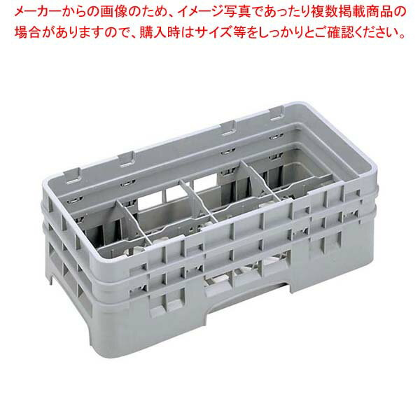 【 業務用 】キャンブロ カムラック ハーフ グラス用 8HG712 シアウッドグリーン