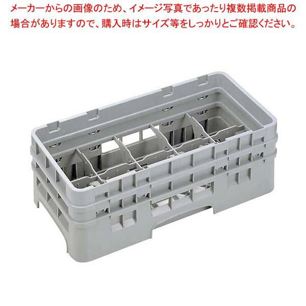 【 業務用 】キャンブロ カムラック ハーフ グラス用 10HG712 ソフトグレー