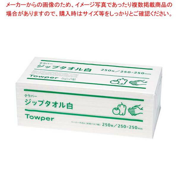 【 業務用 】トウカイ ペーパータオル ジップタオル(250枚×15束)白