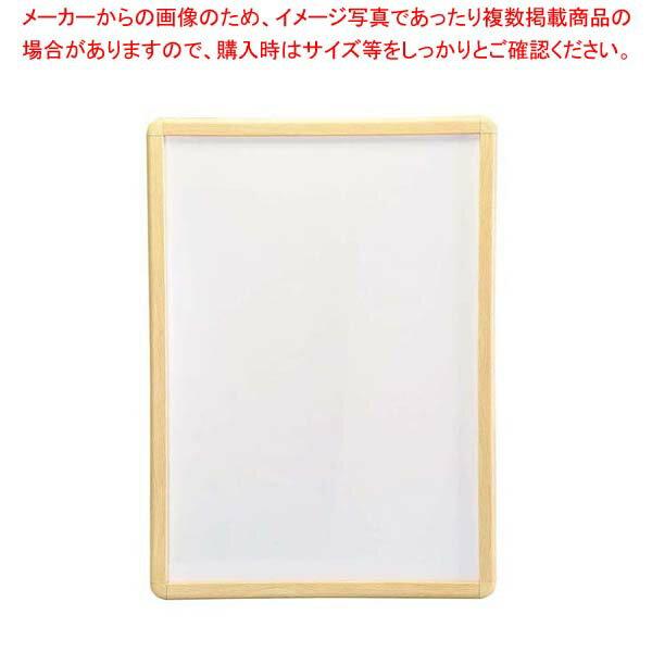 【 業務用 】ポスターグリップ PG-32R A-3 白木調