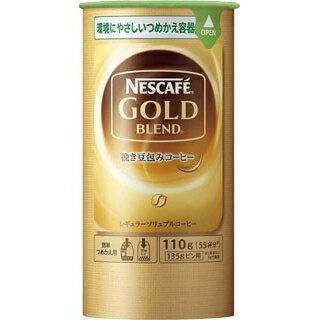 【 業務用 】ネスカフェ コーヒーパウダー ゴールドブレンド 110g(24入)