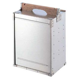 【 業務用 】アルミ出前箱ランチ用 6ケ入