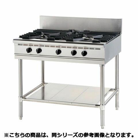 フジマック ガステーブル(内管式) FGTAS121240 【 メーカー直送/代引不可 】【厨房館】