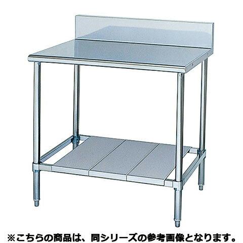 フジマック 台(スタンダードシリーズ) FTP0975 【 メーカー直送/代引不可 】【厨房館】