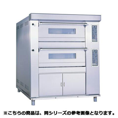 フジマック デッキオーブン NE23T-FFFA 【 メーカー直送/代引不可 】【厨房館】