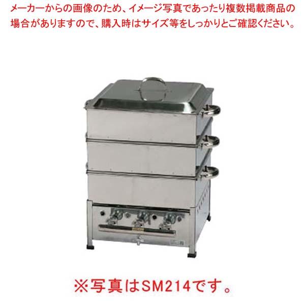 【 業務用 】角蒸器 SM216