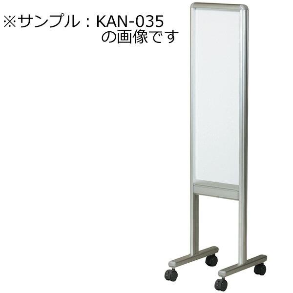 案内板 KAN-035【 案内板 】【受注生産品】【メーカー直送品/代引決済不可】