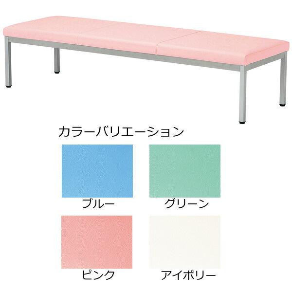 ロビーチェア〔ブルー〕 LZ-1800〔BL〕【 椅子 洋風 オフィスチェア ベンチ 】【受注生産品】【メーカー直送品/代引決済不可】