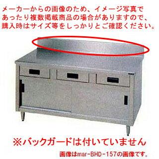 【 業務用 】マルゼン 作業台 調理台引出引戸付 BG有 W900×D600×H800〔BHDX-096〕 【 メーカー直送/代引不可 】