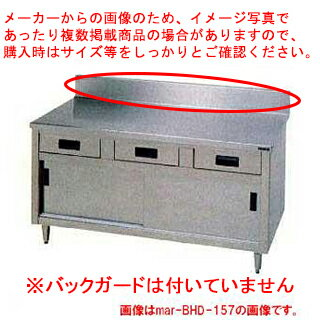 【 業務用 】マルゼン 作業台 調理台引出引戸付 両面式 W1800×D900×H800〔BHDX-189W〕 【 メーカー直送/代引不可 】