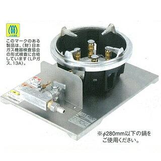 【 業務用 】ガス式スーパージャンボバーナー 卓上型 [MG-4B]