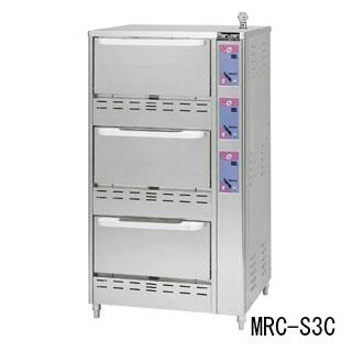 【 業務用 】立体炊飯器 タイマー付 MRC-T3D