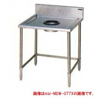 【 業務用 】マルゼン ダストテーブル MDW-097X
