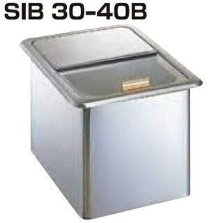 【 業務用 】アイスビン SIB30-40B 346×460×280mm