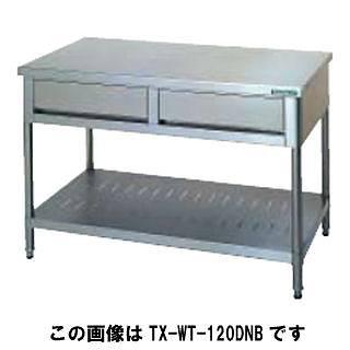 【 業務用 】タニコー tanico 引出付作業台[バッグガード無し] TX-WT-120BDW 【 メーカー直送/代引不可 】