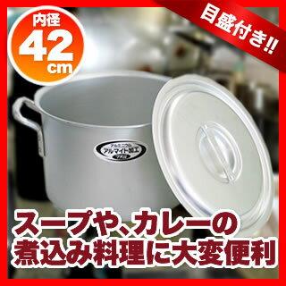 【 業務用 】半 寸胴鍋 アルミ 目盛付 42cm